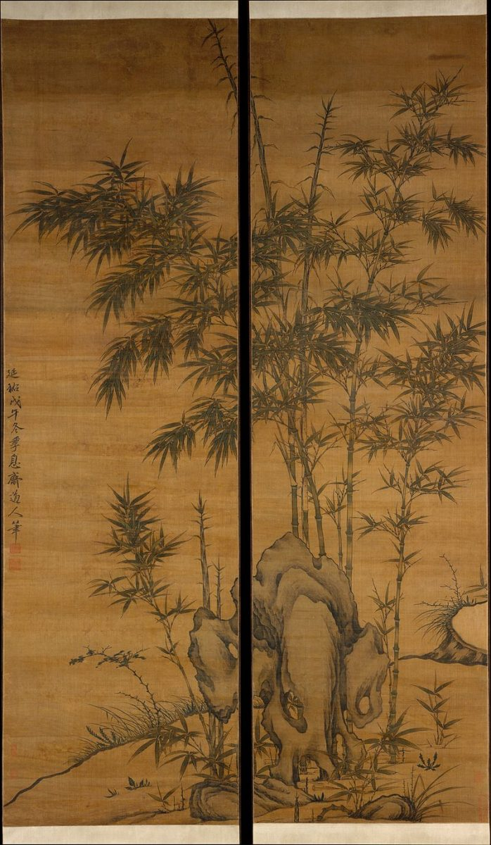 Ли Кань. Бамбук и камни.