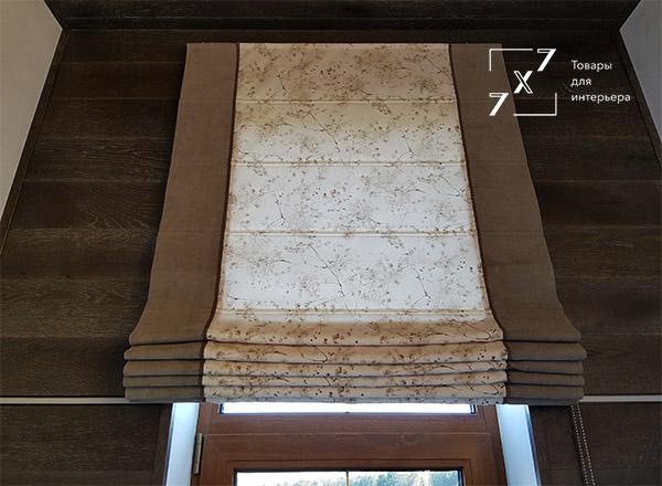 Римские шторы: классические